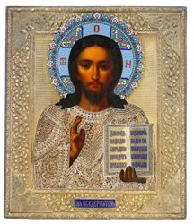 An Icon of Christ Pantocrator
