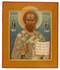 An Icon of Saint Nicholas the Wonderworker